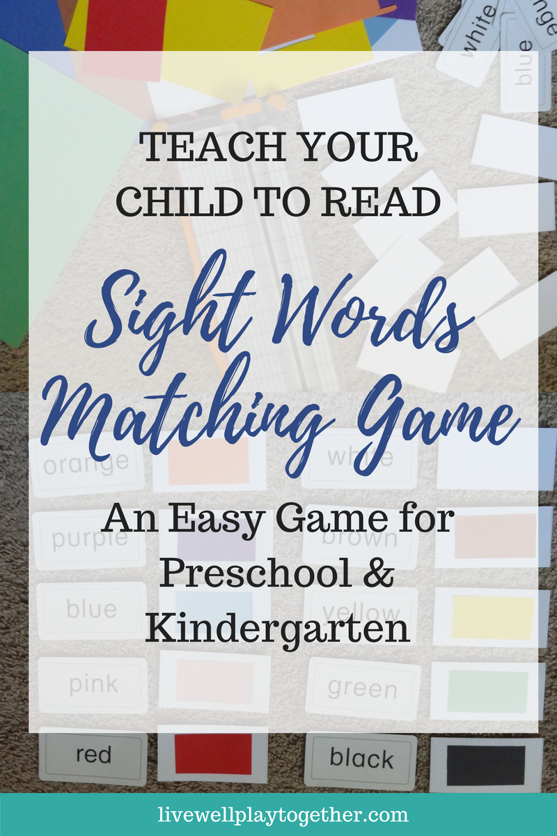 Teach Your Four Year Old To Read: Sight Words Matching Game